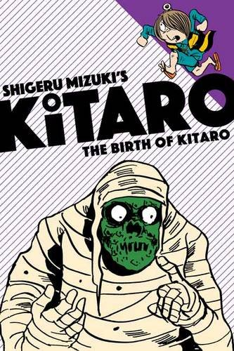 The Birth of Kitaro